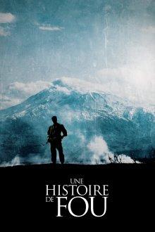 постер к фильму История сумасшедшего