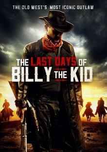 постер к фильму Последние дни Билли Кида