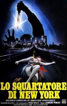 постер к фильму Нью-йоркский потрошитель