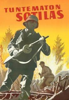 постер к фильму Неизвестный солдат