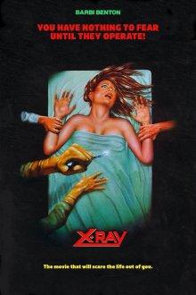 постер к фильму Резня в больнице