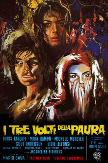 постер к фильму Черная суббота, или Три лица страха