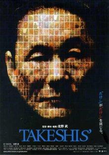 постер к фильму Такешиз
