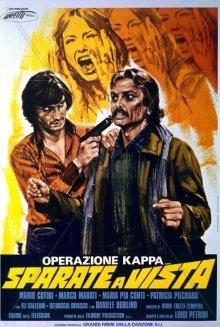 постер к фильму Операция «Каппа»: Стрелять без предупреждения