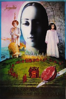 постер к фильму Легенда о Сурамской крепости