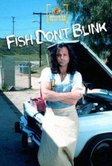 постер к фильму Рыба не моргает
