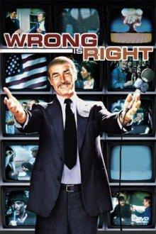 постер к фильму Неправый прав