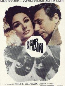 постер к фильму Однажды вечером, поезд