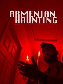 постер к фильму Армянская резня