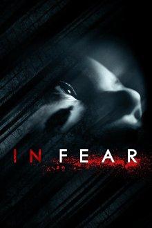 постер к фильму В страхе