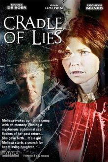 постер к фильму Колыбель лжи