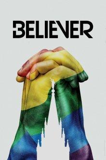 постер к фильму Верующий