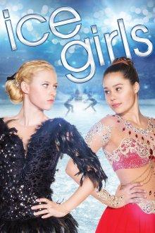 постер к фильму Девочки на льду