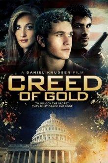 постер к фильму Золотой грааль