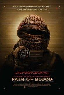 постер к фильму Путь крови