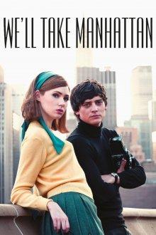 постер к фильму Мы покорим Манхэттен