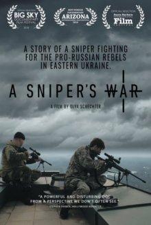 постер к фильму Война снайпера