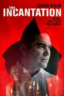 постер к фильму Заклятье