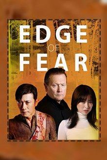постер к фильму Грань страха