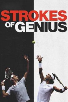 постер к фильму Гении тенниса