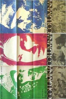 постер к фильму Колонна
