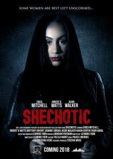 постер к фильму Психопатка