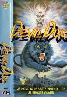постер к фильму Пес дьявола: Гончая ада