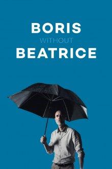 постер к фильму Борис без Беатрис