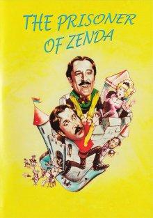 постер к фильму Узник Зенды
