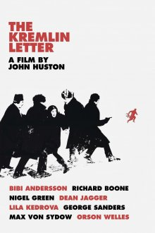 постер к фильму Кремлевское письмо