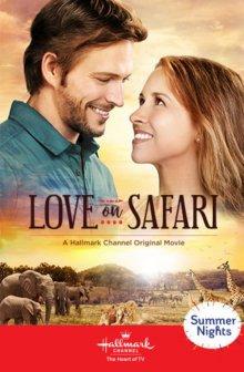 постер к фильму Любовь на сафари