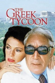 постер к фильму Греческий магнат