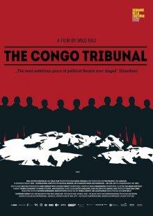 постер к фильму Трибунал Конго