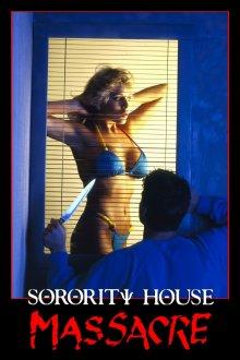 постер к фильму Резня в женской общаге