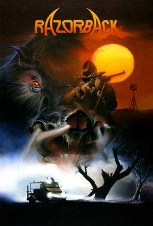 постер к фильму Кабан-секач