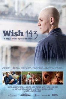 постер к фильму Желание 143