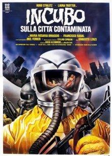 постер к фильму Город зомби