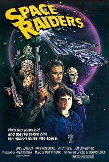 постер к фильму Космические охотники