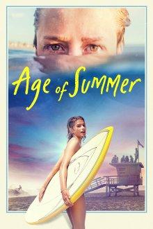 постер к фильму Эпоха лета