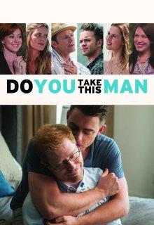 постер к фильму Современная любовь