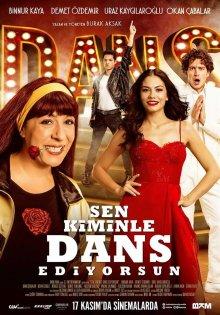 постер к фильму С кем ты танцуешь?