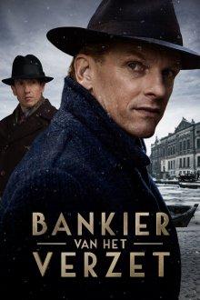 постер к фильму Сопротивления банкира