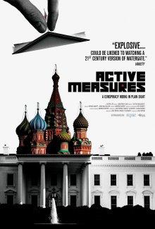 постер к фильму Активные мероприятия