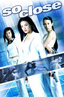 постер к фильму Боевые ангелы