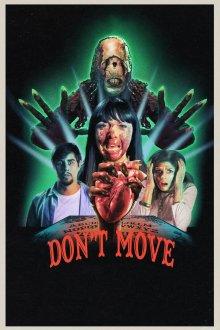 постер к фильму Не двигайся