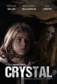 постер к фильму Кристал