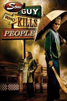 постер к фильму Парень, который убивает людей
