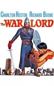 постер к фильму Властелин войны
