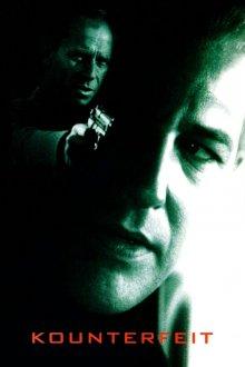 постер к фильму Подделка