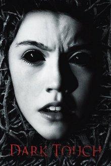 постер к фильму Поцелуй мамочку на ночь